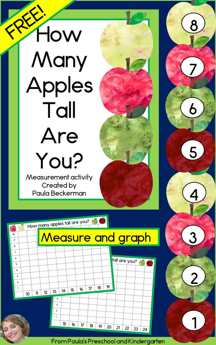 What a fun, apple themed activity for kids!  They measure themselves on the apple chart, then graph the results - and it's FREE!