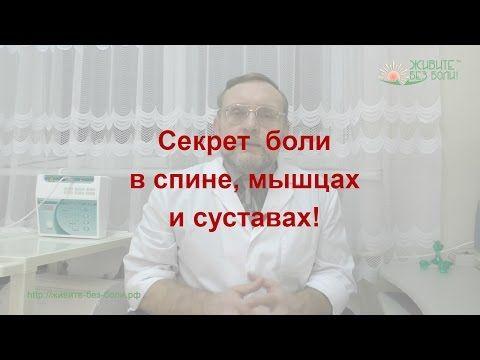 """Что такое """"триггерные точки""""."""