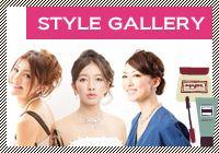 se você gostaria de se vestir da forma tradicional japonesa, usando uma yukata e todos os acessórios, tem uma rede de lojas que aluga os trajes por duas noites, e por um custo adicional veste você e faz o cabelo e maquiagem, chamada Atelier Haruka.