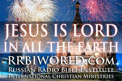 "http://RRBIWorld.com Moscow, Russia (CIS) Kremlin Fireworks ""JESUS IS LORD"" Russian Radio Bible Institute Christian Ministries"