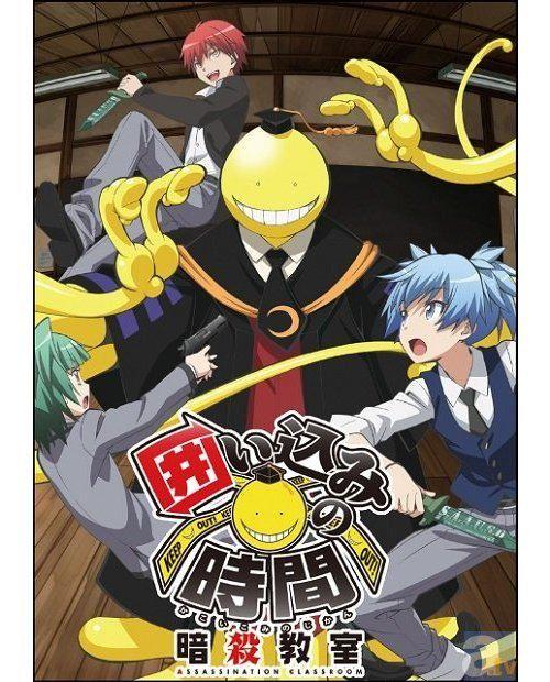 [App] Assassination Classroom anime smartphone app http://www.animate.tv/app/details.php?id=1417138687…