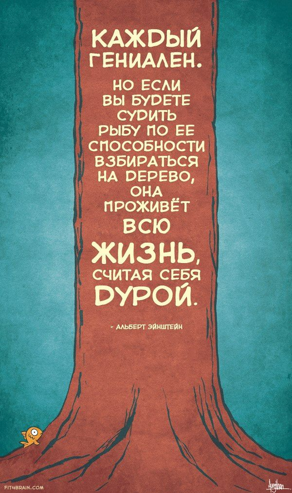 Энштейн