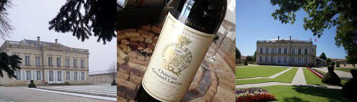 Château Gruaud-Larose se renueva en materia de enoturismo y redes sociales http://www.vinetur.com/2013060612551/chateau-gruaud-larose-se-renueva-en-materia-de-enoturismo-y-redes-sociales.html