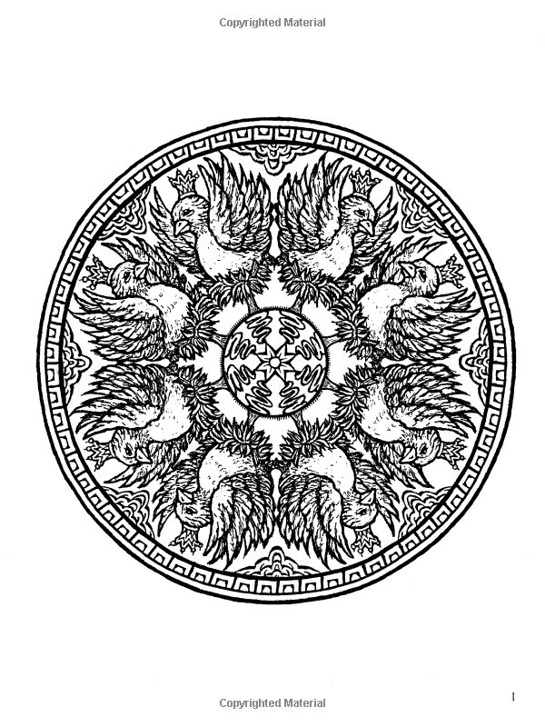 Amazon Mystical Mandala Coloring Book Dover Design