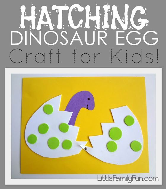 Dinosaur Egg craft for kids. Fun to create a dinosaur egg with a brad in the middle, then watch it hatch!