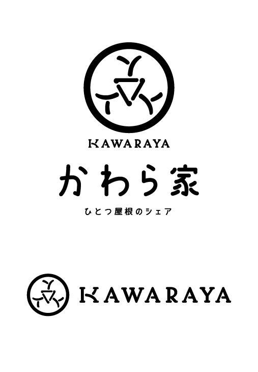 kawaraya_logo.jpg