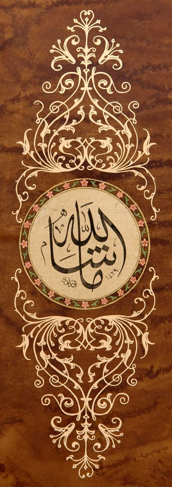 DesertRose///Masha'allah calligraphy art