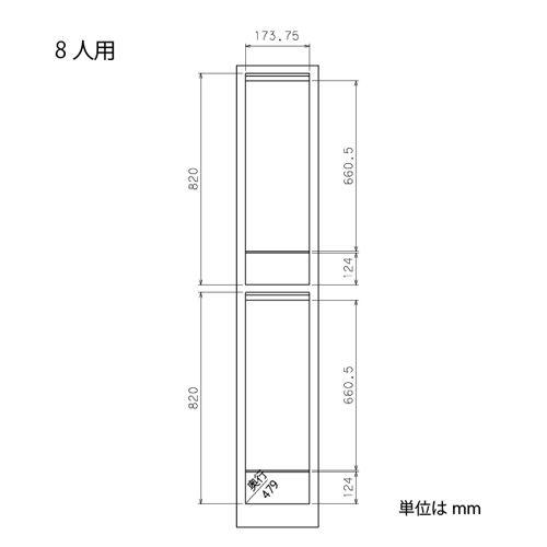 8人用シンプルスチールロッカー(LKA-W8)の詳細外寸法