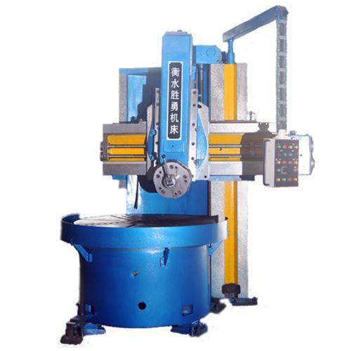 CNC vertical turret lathes machine CK5112 - China Manufacturer & Supplier