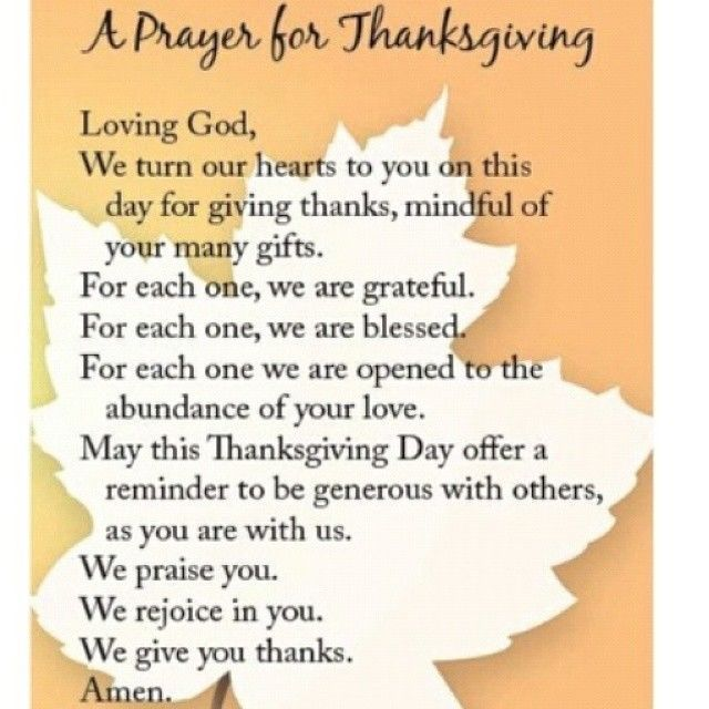 thanksgiving prayer thanksgiving pinterest prayers thanksgiving and thanksgiving quotes