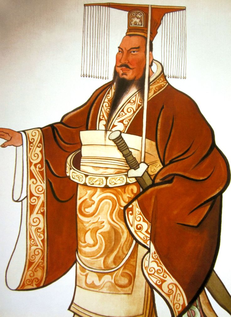 Qin Shi Huang Became The First Emperor Of A Unified China In 221 BC He