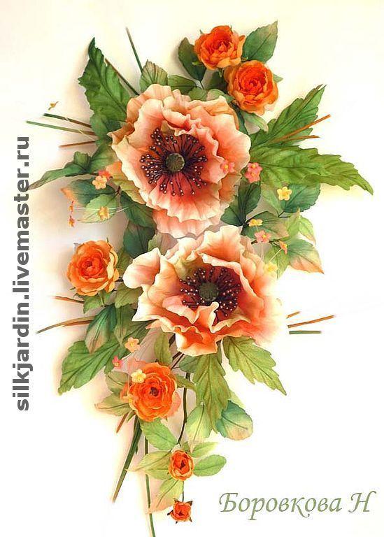 """Купить Цветы из ткани украшение для штор """"Смак"""" - декор для интерьера, цветы из ткани, подхват для штор"""