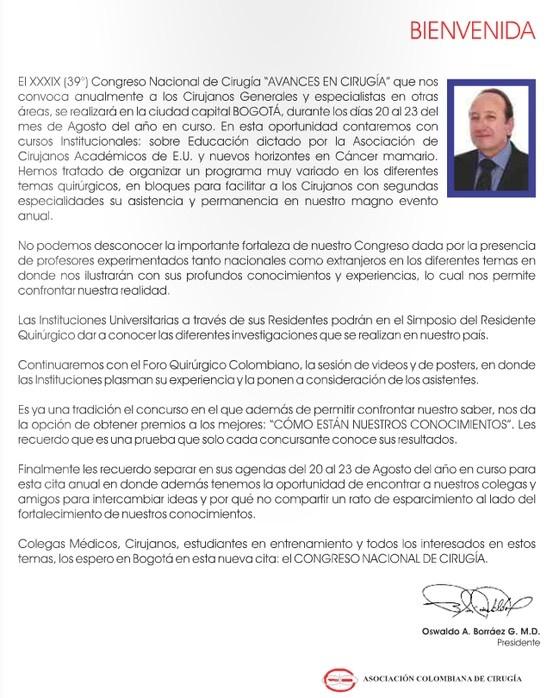 Asociación Colombiana de Cirugía, Congreso Nacional
