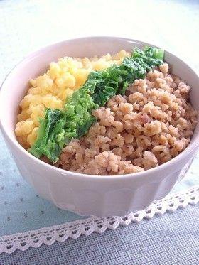 高野豆腐の3色そぼろ丼。