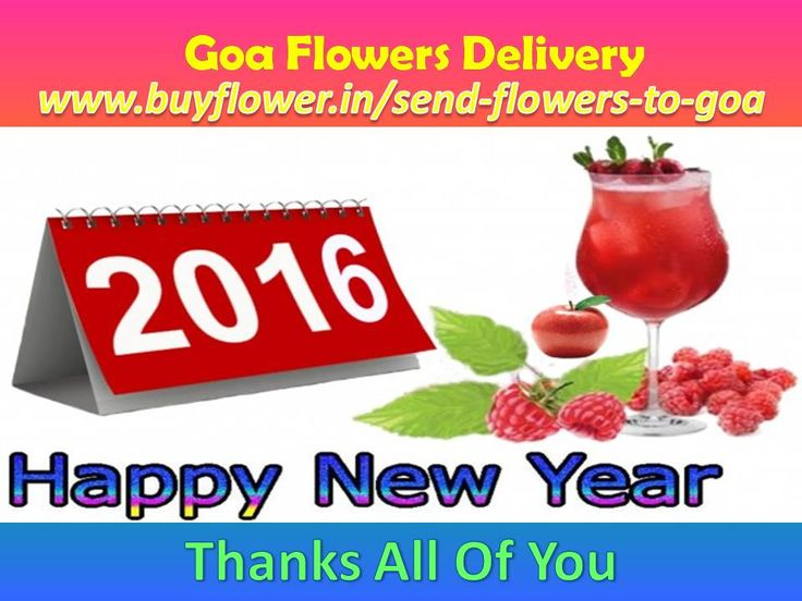 Goa is best place for tourism if you are stay in goa and India and You want To send flowers to Goa Then you will Go http://www.buyflower.in/send-flowers-to-goa . Buy Flower helps You To Send Product such as Fowers, Cakes, Gifts To Goa And All Over The World Also.