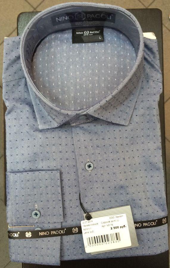 Серая приталенная рубашка с текстурой по супер выгодной цене 2500 руб руб, с бесплатной доставкой по Москве и России без предоплаты. В наличие размеры 2XL, L, M, S, XL, приезжайте к нам в магазин!