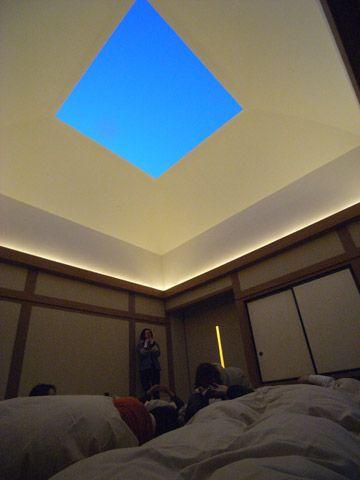 @nifty:デイリーポータルZ:「光の館」で空を見る