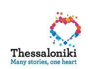 Νέο Διοικητικό Συμβούλιο στον Οργανισμό Τουρισμού Θεσσαλονίκης