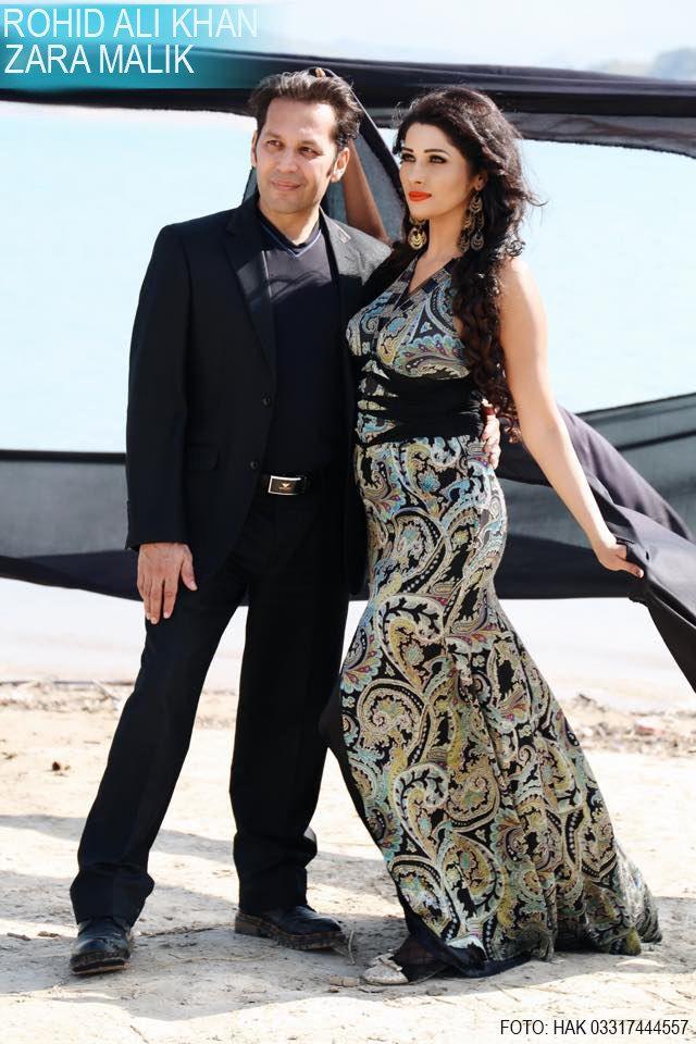 https://flic.kr/p/S3QuSW | Rohid Ali Khan and Zara Malik | ROHID AKI KHAN and ZARA MALIK at shooting in Pakistan for ADHOOREY KHUWAAB. song: Pehli Muhabbat Pe Karke Yaqeen