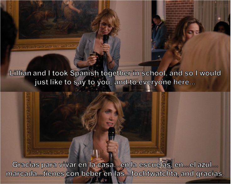 bridesmaids is seriously one of the funniest movies of all