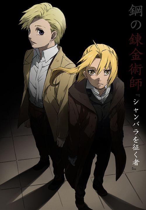Image de anime, 鋼の錬金術師, and art