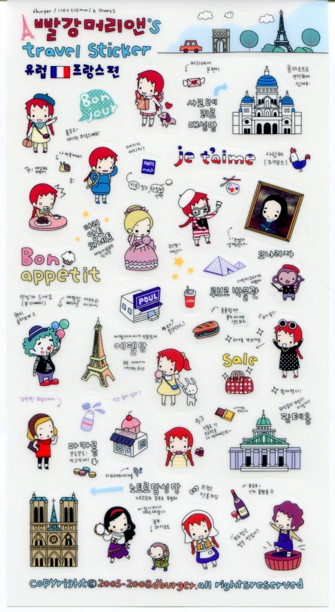 26 best Diary Sticker images on Pinterest   Korean stickers ... for Cute Korean Printable Stickers  110yll