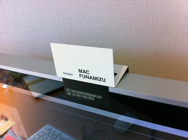My 3D Business Card Design by mac_fun, via Flickr