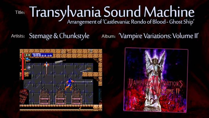 Castlevania: Rondo of Blood - Ghost Ship [Arranged]