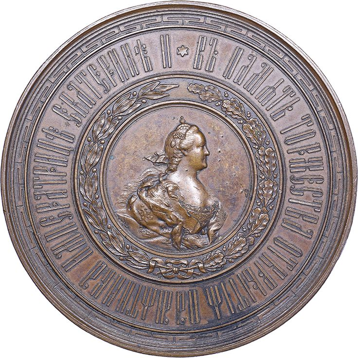 Russia - medal Opening of monument to Catherine II - 1873   Coins.ee - Numismatics