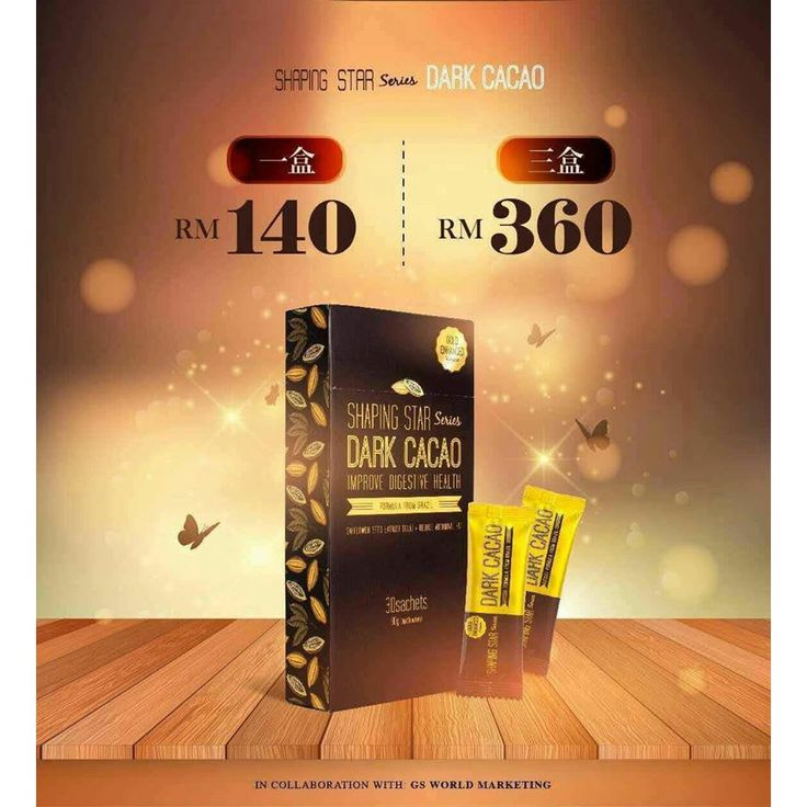 I'm selling Dark Cacao 3 Boxes RM360 + effective method 【1box 30sachets + effective method】 at 30% off! $140.00 only. Get it on Shopee now! https://shopee.com.my/jadelynpei/83844891 #ShopeeMY