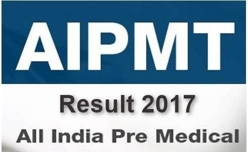 AIPMT 2017 Result