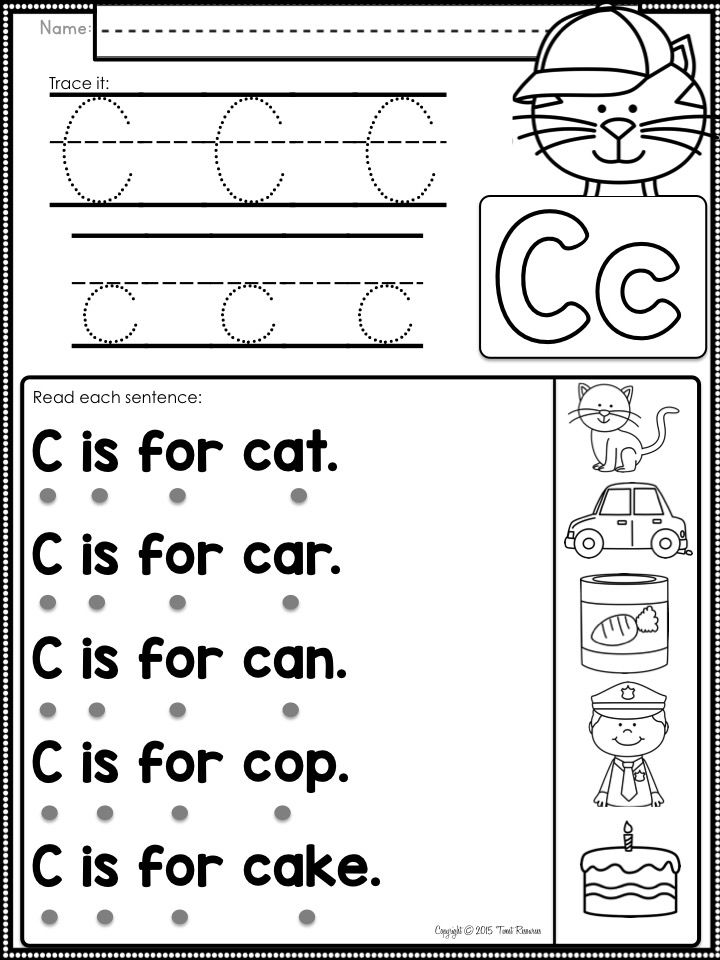 Alphabet Fluency & Printing Practice pages for your Letter of the Week Series!