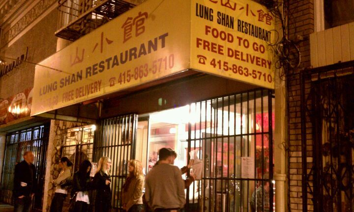 Mission Chinese Food - Mission