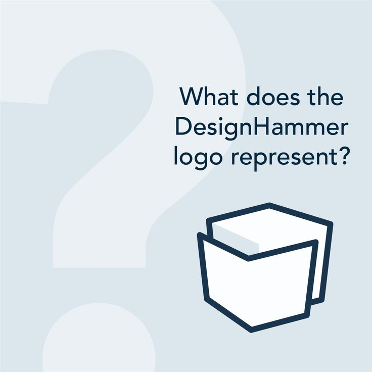 Last week Michael Nicholson, DesignHammer's newest employee, inquired as to the symbolism of the company's logo. A number of us shared our thoughts behind the meaning of our iconic cube.