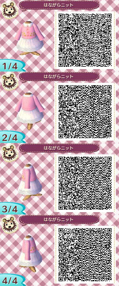 ANIMAL CROSSING NEW LEAF. QR CODE. ACNL. PINNED BY Stephy Sama BTW...for the best game cheats, tips, check out: http://cheating-games.imobileappsys.com/