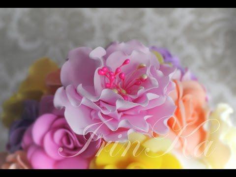 Цветок из фоамирана. Мастер-класс от IrinKa - YouTube