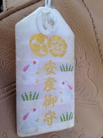 願いが叶いますように 日本全国のかわいいお守り集めました キナリノ お守り 京都 かわいい かわいい