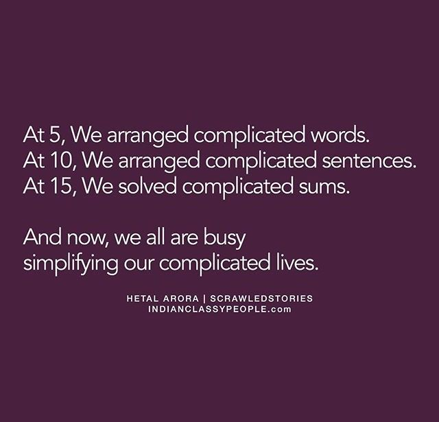 Simplifying the complications