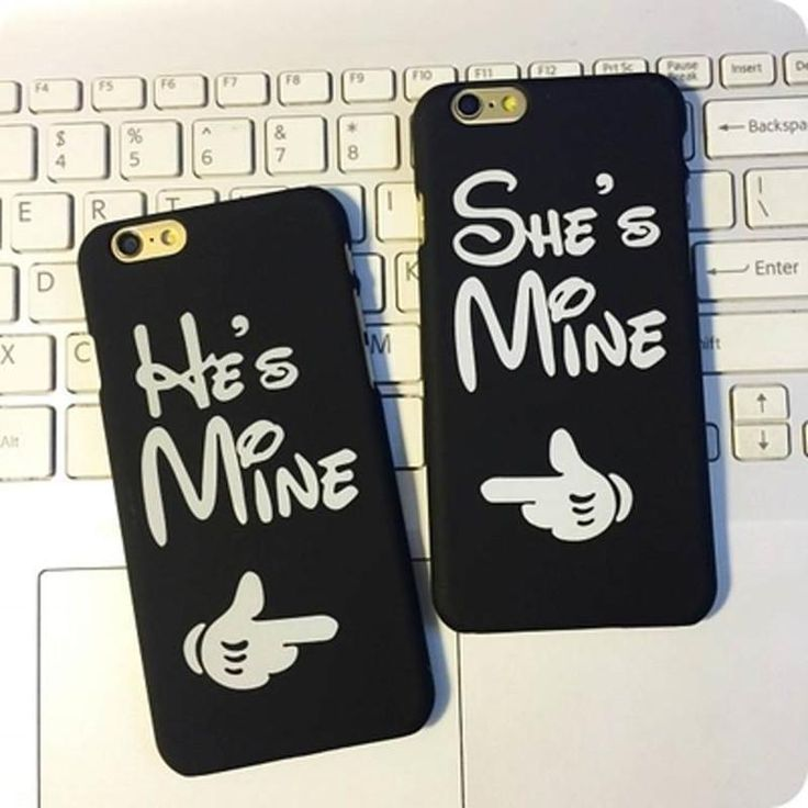 Он мой Она моя