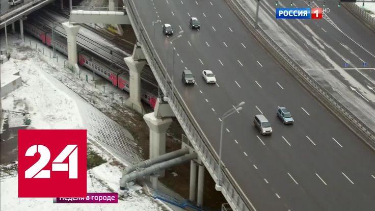 Московские кольца: 8 новых станций и пересадочный контур в столице