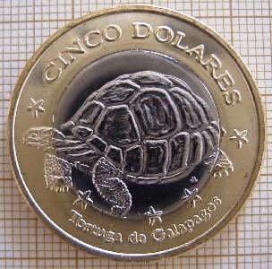 Moneda de 5 dólares ecuatorianos - Fotos del viaje a Ecuador | Insolit Viajes