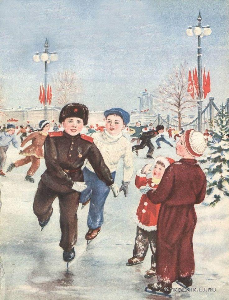 Бабули, открытки репродукции 1960 год