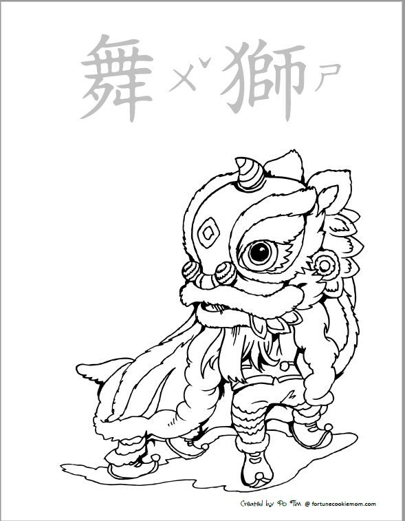 Chinese New Year Coloring Pages New Year Coloring Pages Coloring Pages Dance Coloring Pages