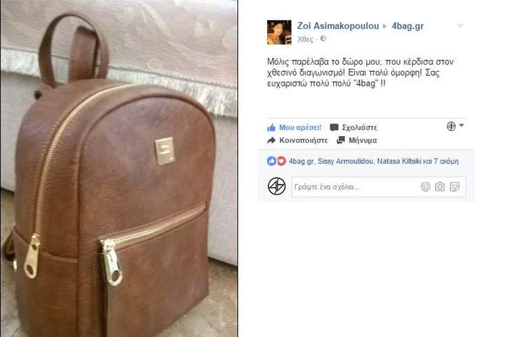 Νικήτρια του Διαγωνισμού Free Bag 15 Μαϊου 2017 η Ζωή Ασημακοπούλου!