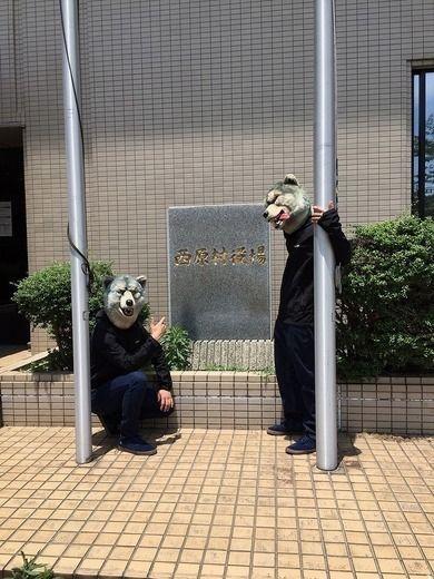 MAN WITH A MISSION、熊本の小学校に登場。運動会に飛び入り&グッズをプレゼント (2016/09/12)| 邦楽 ニュース | RO69(アールオーロック) - ロッキング・オンの音楽情報サイト