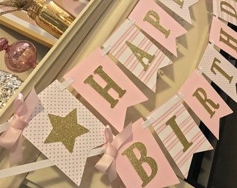 Pink and gold Birthday decorations INSTANT DOWNLOAD  Pink