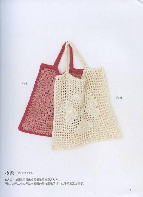 Mejores 52 imágenes de Shopping Bags in Crochet en Pinterest ...