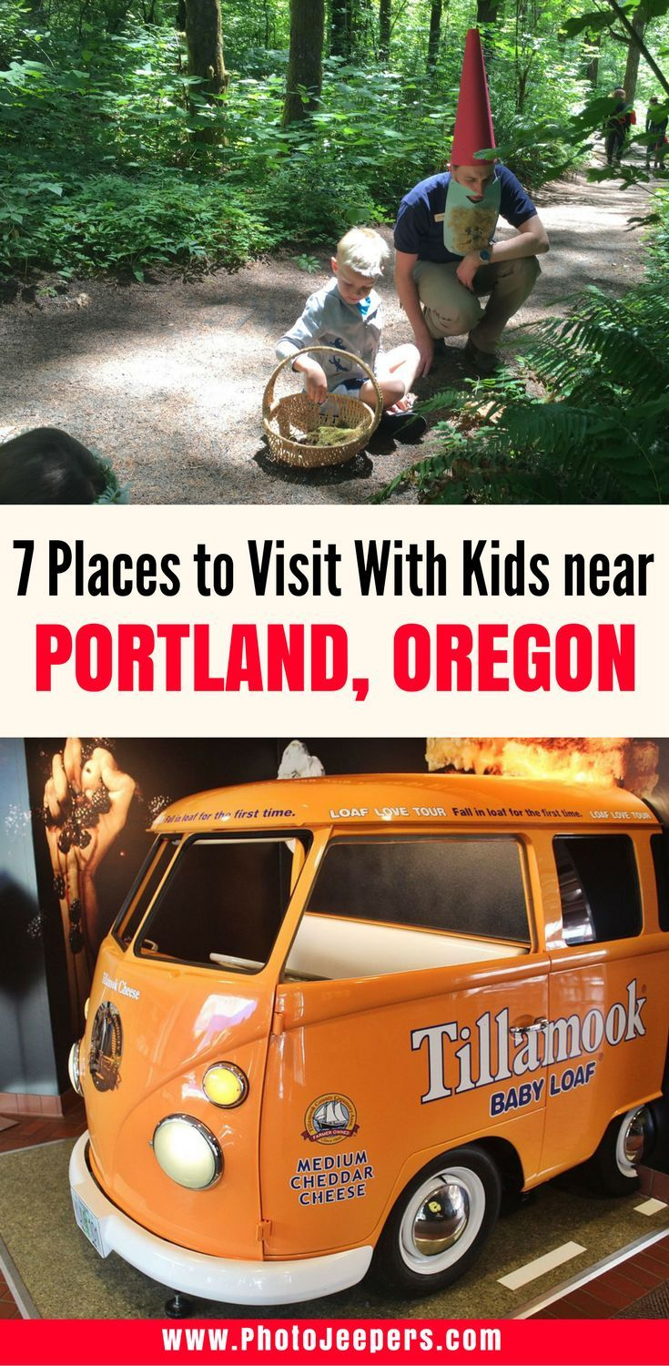 Check out 7 places to visit in Oregon, USA that provide fun, educational, and unique experiences for kids, as well as adults. We will share our favorite things to do with kids in Portland, Oregon and along Highway 6 towards the Oregon Coast. These kid friendly activities near Portland, Oregon will be fun for the whole family. Make sure you check out these 7 fun road trip stop son Highway 6 to make your next Oregon vacation unforgettable. Don't forget to save this kid friendly Oregon travel…