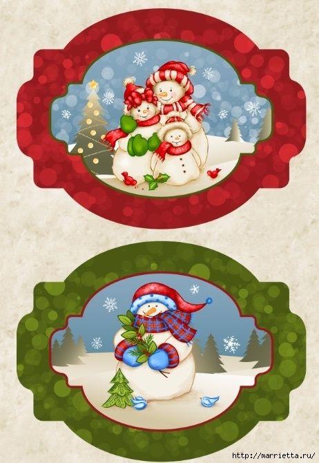 Картинки для декупажа. Новогодняя и рождественская тематика (12) (462x670, 198Kb)
