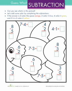 First Grade Subtraction Worksheets: Color by Simple Subtraction
